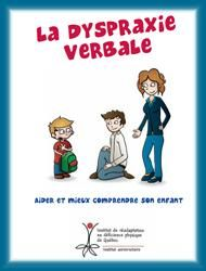 Dyspraxie verbale : aider et mieux comprendre son enfant | IRDPQ Speech Therapy Activities, Family Guy, Logos, School, Fun, Speech Language Therapy, Dysgraphia, Dyslexia, Adhd Kids