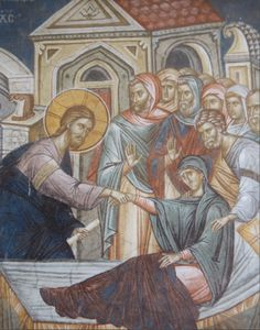 Gospel 1 OT W: Mark Jesus Healing Simon Peter's Mother-in-Law icon ruicon. Jesus Heals, Jesus Christ, Fresco, Law Icon, Life Of Christ, Believe In God, Orthodox Icons, Mural Painting, Sacred Art