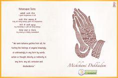 #Blog - Micchami Dukkadam The meaning of #Michchami #Dukkadam and #Samvatsari in #Jainism