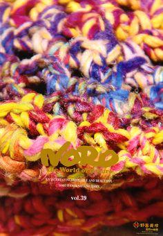 ホームページに NORO book vol.39を掲載しました。 http://www.eisakunoro.com/