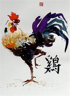 Another watercolor rooster Hahn Tattoo, 1 Tattoo, Rooster Painting, Rooster Art, Rooster Tattoo, Chicken Painting, Chicken Art, Chinese Painting, Chinese Art