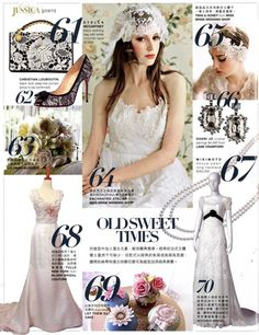 Enchanted Atelier for Maison Sophie Hallette {Dauphina} French lace cap featured in Jessica Magazine (Hong Kong).