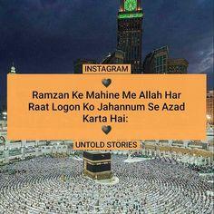 Hassanツ Islam Muslim, Islam Quran, Islamic Images, Islamic Quotes, Ramdan Kareem, Eid Greetings, Eid Special, All About Islam, Ramadan Mubarak