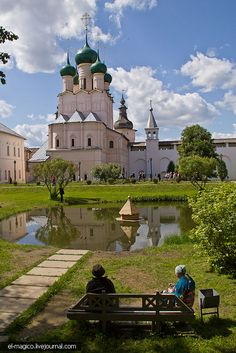 Rostov the Great, Russia