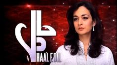 Watch Online Haal e Dil 2nd March 2017 Today New Latest Haal e Dil Complete video Drama show By ARY ZINDAGI Watch Famous ARY ZINDAGI Drama Haal e Dil 2nd March2017 dailymotion,youtube Episode and M…