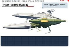 この「愛」は宇宙を壊す——『宇宙戦艦ヤマト2202 愛の戦士たち』2017年2月25日劇場上映開始!Blu-ray&デジタルセル版同時発売決定! Space Armor, Nerf Mod, Gun Turret, Star Blazers, Tiger Ii, Spaceship Art, Flight Deck, New Engine, Manga Games