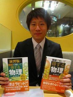 OB訪問でラッパーなスーパー大学生に会った。 :: はあちゅう主義。|yaplog!(ヤプログ!)byGMO