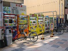 Ιαπωνία, η χώρα των… αυτόματων πωλητών!