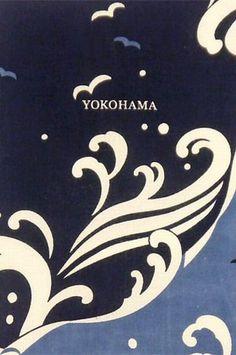 Japanese Tenugui Towel Cotton Fabric, Spindrift Wave design, Gull Bird, Hand Dyed Fabric, Modern Sea Art Fabric, Art Wall, Home Decor, JapanLovelyCrafts