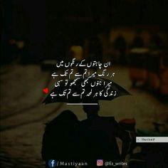 42 Best dil ki dastan images in 2019   Urdu poetry, Poetry, Urdu quotes