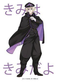 Sanrio Danshi, Anime, Manga, Boys, Art, Characters, Baby Boys, Art Background, Manga Anime