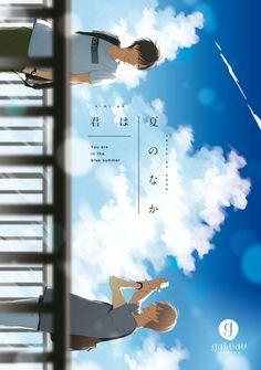 Kimi ni Natsu no Naka [shounen-ai, chapter 1]