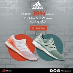 78990f03b7ae Adidas AG is a German multinational corporation that designs and  manufactures sports shoes
