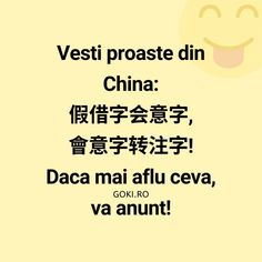 China, Funny Texts, Life Is Good, Jokes, Meme, Facebook, Comics, Furniture, Funny Humor