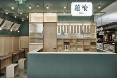 Lotus Dessert by Atelier TAO + C, Shanghai – China » Retail Design Blog