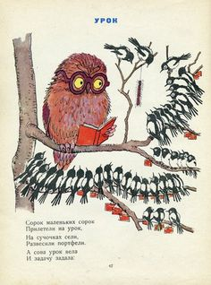 Vintage children's book illustration of owl reading to flick of birds. Author/artist unknown.