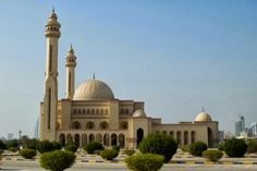 Grand Mosque - Kingdom of Bahrain | Most Beautiful Pages