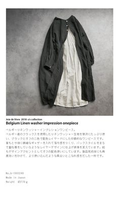 BerryStyle: Joie de Vivre 벨기에 린넨 와셔 인플레이션 숀 원피스 | 라쿠텐 일본 Native American Children, Made In Japan, Beautiful Moon, I Dress, How To Wear, Clothes, Style, Shirts, Dresses