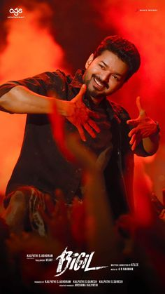 Bigil Movie Stills Prabhas Actor, Best Actor, Actor Picture, Actor Photo, Famous Indian Actors, Hindi Movies Online Free, Most Handsome Actors, Vijay Actor, Galaxy Pictures