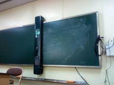Blackboard cleaner.