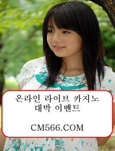 한국온라인게임// CM566。COM…