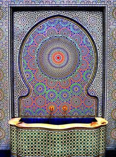 Islamic Art Water Fountain.  At Garfield Park Horticultural Center, Chicago | ©buffo1234567, via flickr