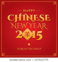 Vector Illustration Creative Happy New Year Stock Vector (Royalty Free) 535570138 Chinese New Year Greeting, New Year Greeting Cards, New Year Greetings, Hindu New Year, Happy New Year, Card Stock, Royalty Free Stock Photos, Creative, Illustration