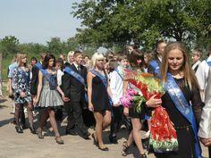 belarus School Dresses, Last Call, Crown, Celebrities, Fashion, Celebs, Corona, Moda, La Mode