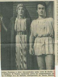 Κατίνα Παξινου και Αλέκος Αλεξανδρακης, Οιδιπους τυραννος του Σοφοκλή σε σκηνοθεσία Αλέξη Μινωτη....