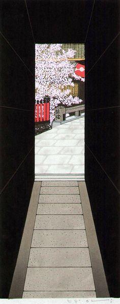 """加藤晃秀 「花ろーじ」woodblock print """"Narrow Alley of Flowers""""  by Teruhide Kato"""