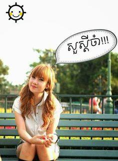 adolescent Khmer sexe