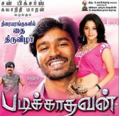 Padikkadavan [English Translation: Uneducated Man] Released On: 14-Jan-2009