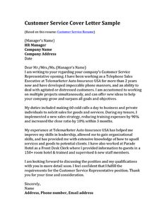Letter Of Recommendation For Customer Service Creative