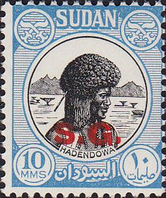 Sudan 1951 Official SG O72 Fine Used Scott SG O49 Other Sudan Stamps