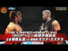 GFW & NJPW WRESTLE KINGDOM 9 - New Japan Pro Wrestling WK 9 - JANUARY 4 2015 Lineup & Preview