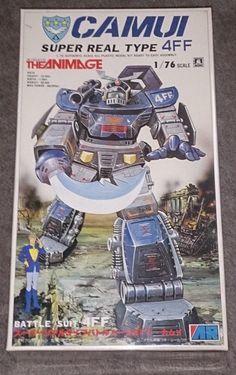 イメージ 1 Hobby Toys, Classic Toys, Box Art, Gundam, Science Fiction, Robot, Geek Stuff, Cool Stuff, Funny