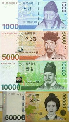 The Korean currency consists of four kinds of paper money (notes or bills) and six kinds of coins. Faces of important Korean people can be seen on the paper money.-- end Open Graph data --> <link rel= South Korea Seoul, South Korea Travel, North Korea, Asia Travel, Korean Words, Korean Art, Korean Lessons, Korean People, Learn Korean