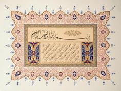 Islamic Art, Vintage World Maps, Arts And Crafts, Frame, Decor, Picture Frame, Decoration, Art And Craft, Decorating