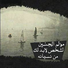 مؤلم جدا ! ~
