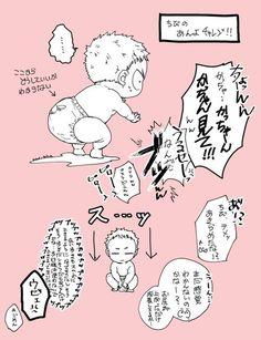 KatsuDeku~勝デク~Kacchan + Deku~Bakugou x Midoriya My Hero Academia Episodes, My Hero Academia Memes, My Hero Academia Manga, Anime Pregnant, Deku X Kacchan, Zootopia Comic, Boko No, Anime Family, Buko No Hero Academia