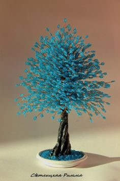 Wire Art Sculpture, Tree Sculpture, Wire Crafts, Bead Crafts, Bonsai Artificial, Ming Tree, Seed Bead Art, French Beaded Flowers, Wire Trees