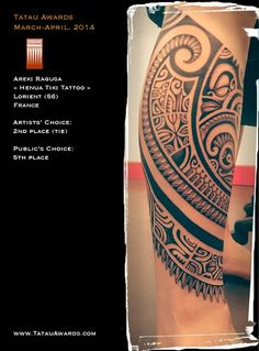 Polynesian tattoo awards - march/april 2014 - artists' Choice - 2nd place