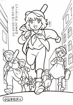 Immagini da colorare - Nippon Animation