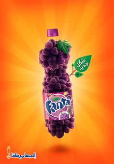 cool Fanta by Ahmed Mokhtar, via Behance...