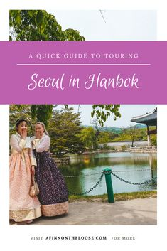 A Quick Guide to Touring Seoul in Hanbok - A Finn On The Loose - An extra fun way to discover - Amazing Destinations, Holiday Destinations, Travel Destinations, South Korea Travel, Asia Travel, Asia Continent, Travel Photos, Travel Tips, Online Travel