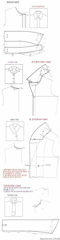 diy pattern making top - PIPicStats Coat Patterns, Dress Sewing Patterns, Blouse Patterns, Clothing Patterns, Sewing Clothes, Diy Clothes, Textile Manipulation, Sewing Collars, Pattern Draping