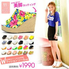 Rakuten: A must- have comfy wedge! $20.35