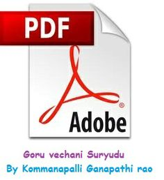 Free download Pdf files: Goru vechani Suryudu By Kommanapalli Ganapathi rao...