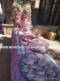 Θέμα Αερόστατο Κορίτσι – Myrovolos Shop