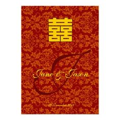 Damask oriental double happiness wedding RSVP card at appsreka.com/cards
